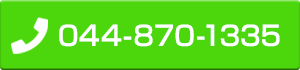044-870-1335